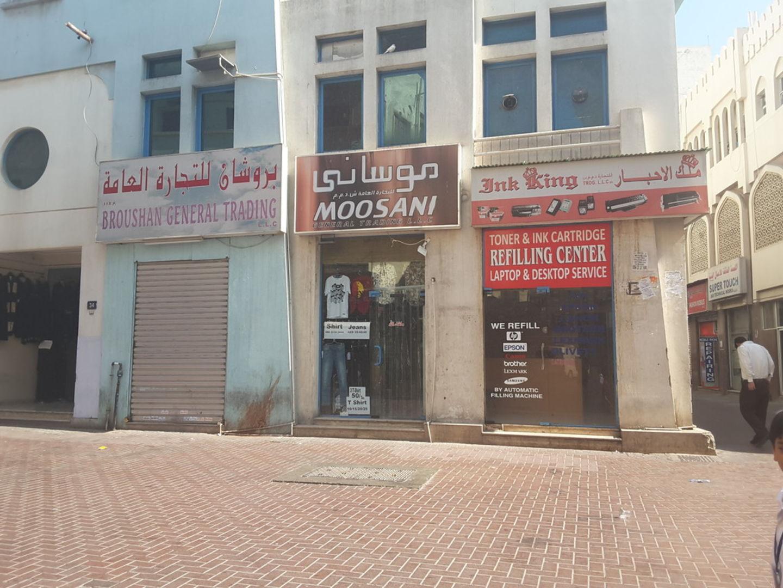 HiDubai-business-moosani-general-trading-b2b-services-distributors-wholesalers-al-raffa-al-raffa-dubai-2