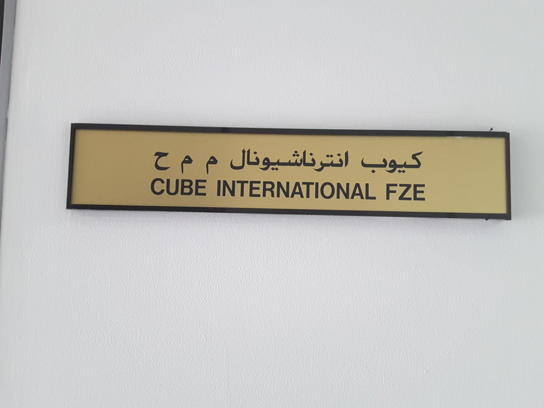 HiDubai-business-cube-international-fze-b2b-services-distributors-wholesalers-jebel-ali-free-zone-mena-jebel-ali-dubai-2