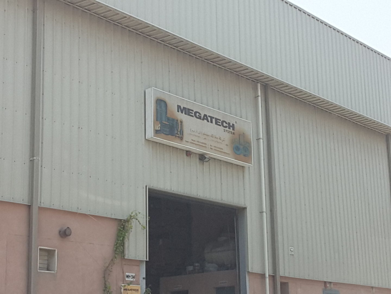 HiDubai-business-megatech-system-b2b-services-distributors-wholesalers-ras-al-khor-industrial-1-dubai-2