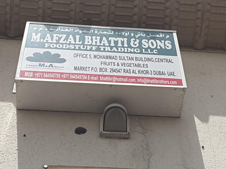 M Afzal Bhatti & Sons Foodstuffs Trading, (Distributors