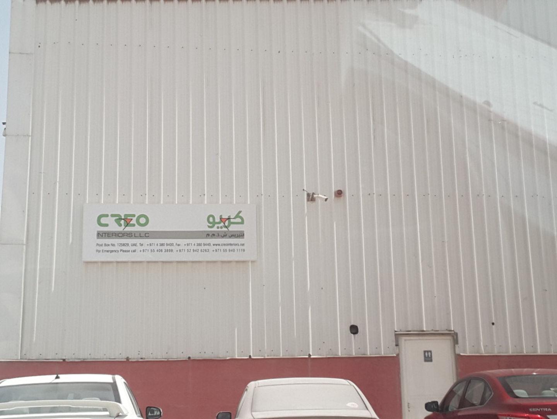 HiDubai-business-creo-interiors-b2b-services-printing-typing-services-jebel-ali-industrial-2-dubai-2