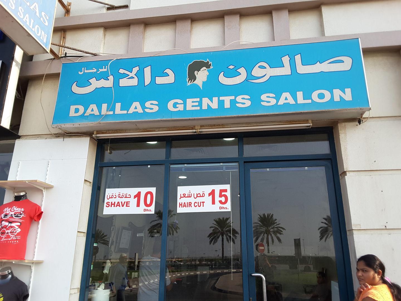 HiDubai-business-dallas-gents-salon-beauty-wellness-health-beauty-salons-al-baraha-dubai-2