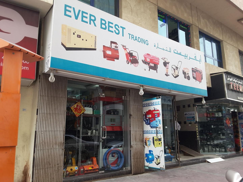 HiDubai-business-ever-best-trading-b2b-services-distributors-wholesalers-naif-dubai-2