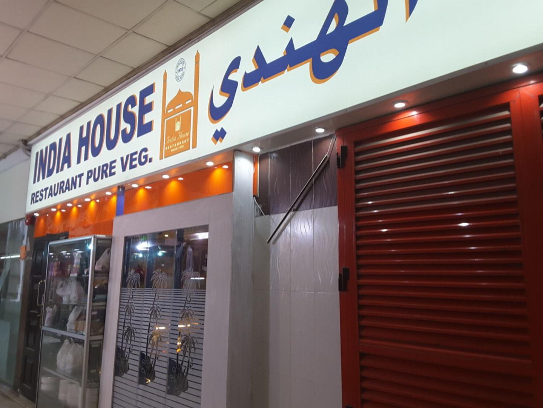 HiDubai-business-india-house-food-beverage-restaurants-bars-meena-bazar-al-souq-al-kabeer-dubai-2