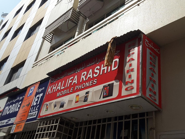 HiDubai-business-khalifa-rashid-mobile-phones-shopping-consumer-electronics-al-murar-dubai-2