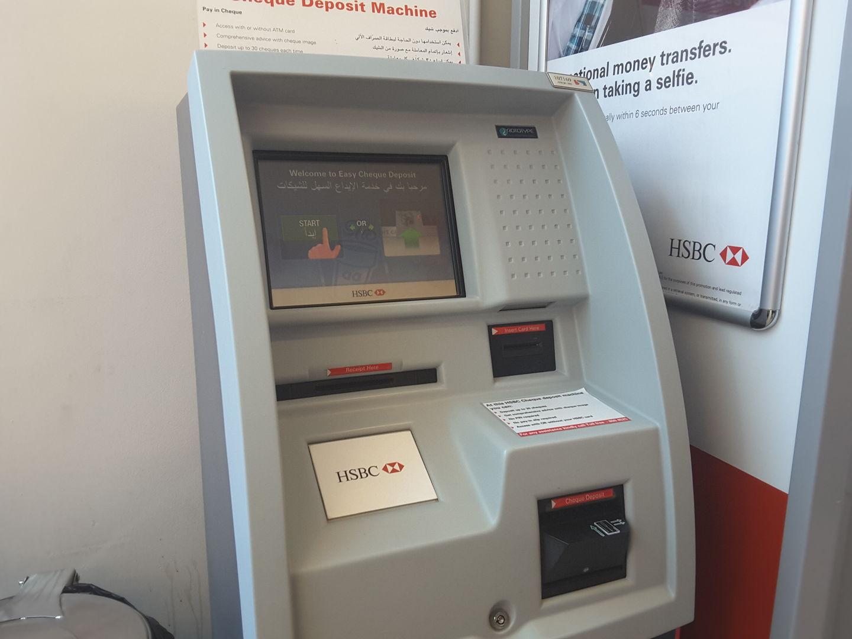 HSBC (ATM), (Banks & ATMs) in Tecom (Al Thanyah 1), Dubai