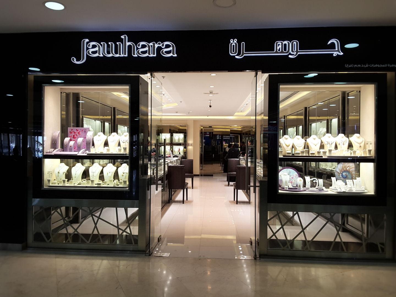 HiDubai-business-jawhara-jewellery-shopping-jewellery-precious-stones-al-rashidiya-dubai-2