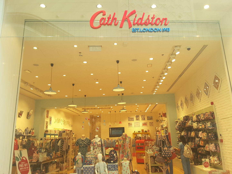 HiDubai-business-cath-kidston-home-kitchen-dining-dubai-festival-city-al-kheeran-1-dubai-2