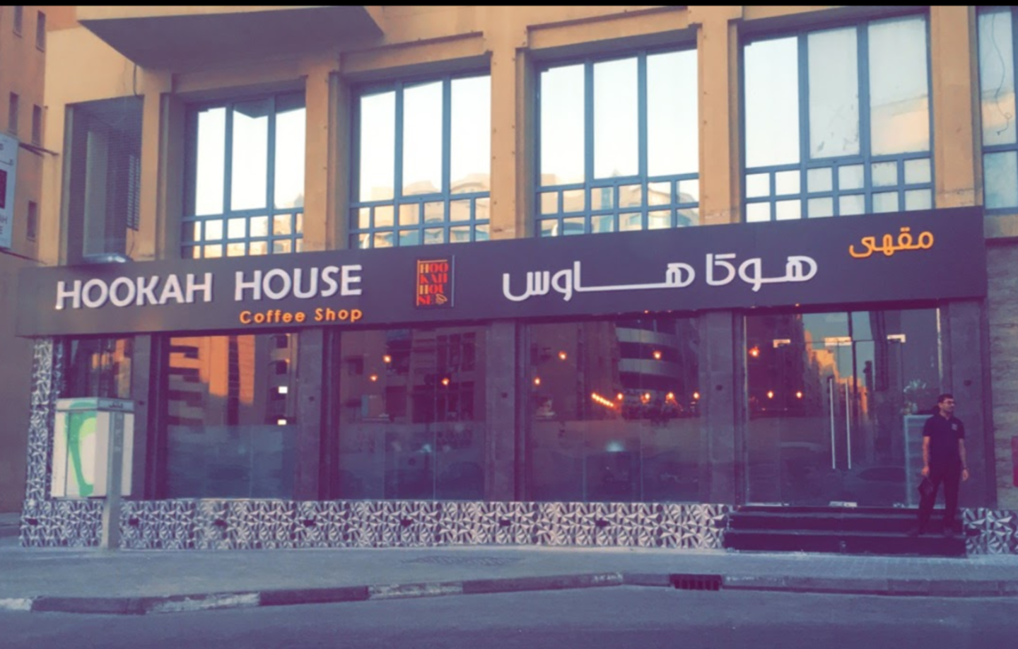 HiDubai-business-hookah-house-coffee-shop-food-beverage-al-muraqqabat-dubai