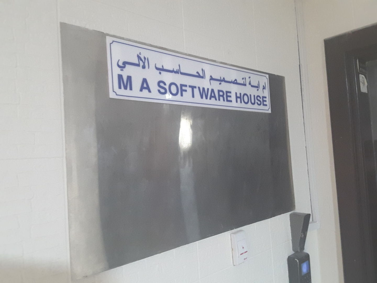 HiDubai-business-m-a-software-house-b2b-services-it-services-mankhool-dubai-5