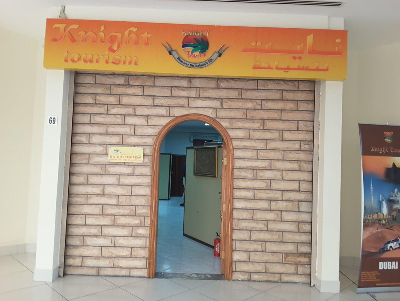 HiDubai-business-knight-tourism-hotels-tourism-travel-ticketing-agencies-al-wuheida-dubai-2