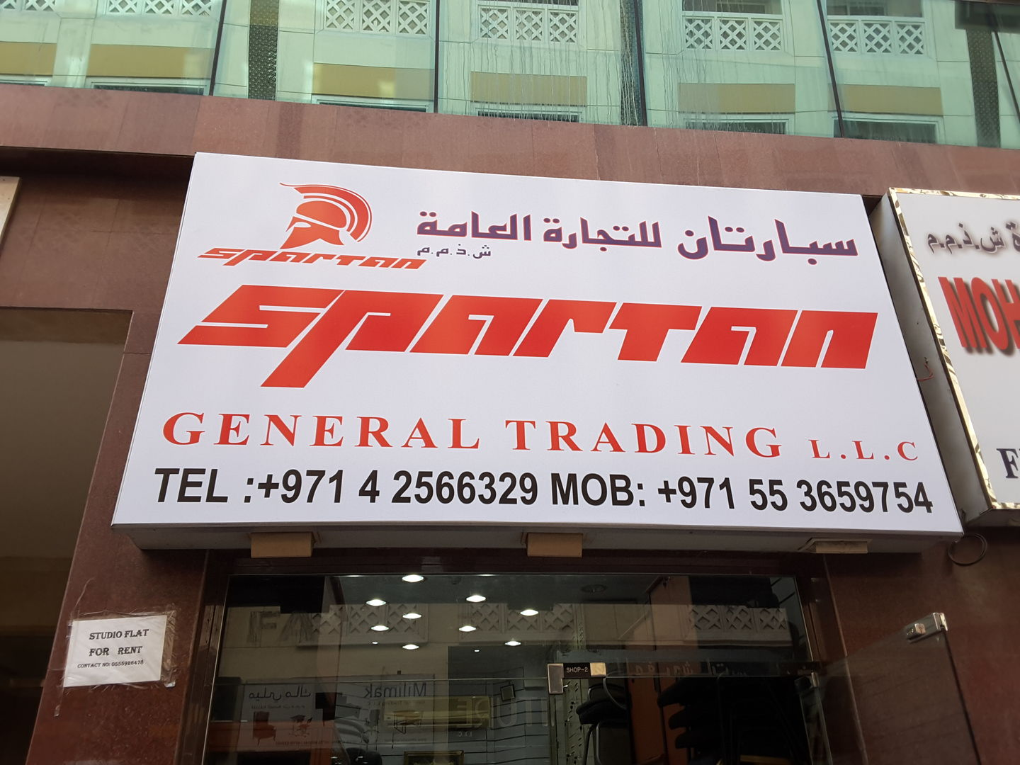 HiDubai-business-spartan-general-trading-b2b-services-distributors-wholesalers-naif-dubai-2