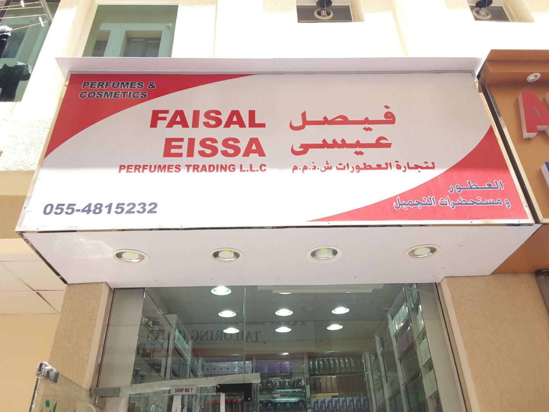 HiDubai-business-faisal-eissa-perfumes-trading-b2b-services-distributors-wholesalers-al-daghaya-dubai-2
