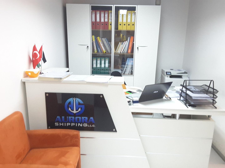 HiDubai-business-aurora-shipping-construction-heavy-industries-oil-gas-companies-dubai-maritime-city-dubai-1