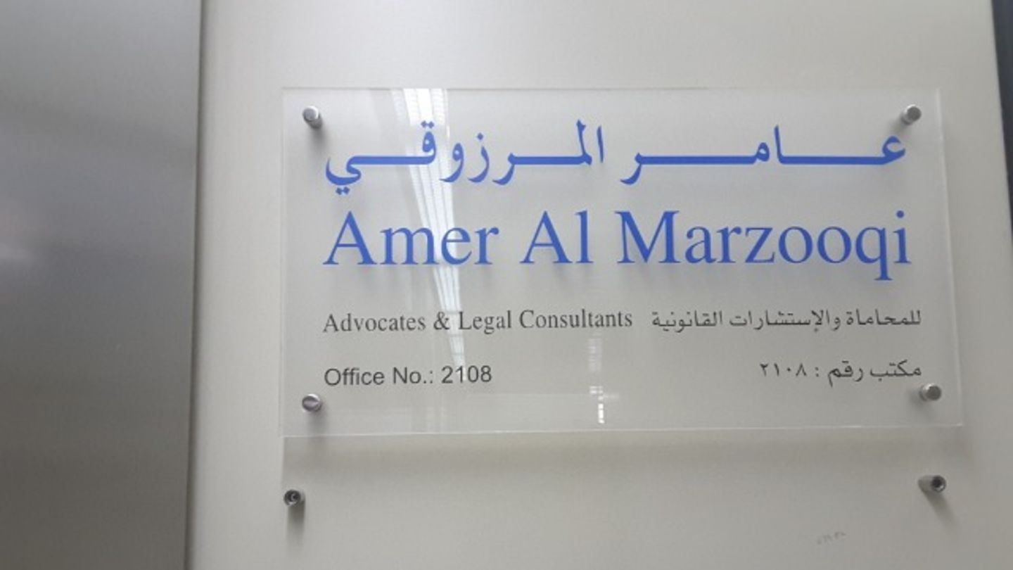 HiDubai-business-amer-al-marzooqi-advocates-legal-consultants-finance-legal-financial-services-al-rigga-dubai-2