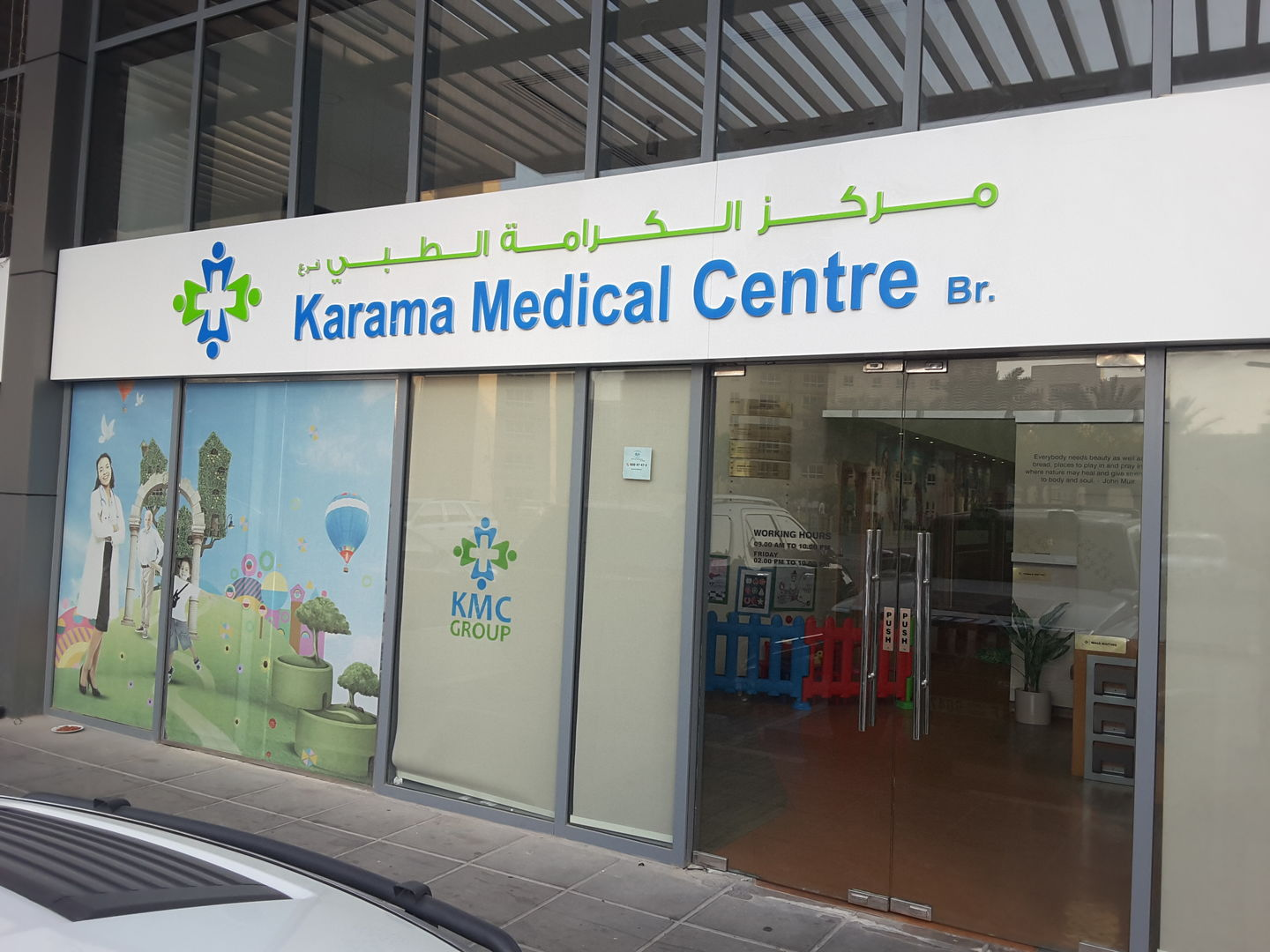 HiDubai-business-karama-medical-centre-beauty-wellness-health-hospitals-clinics-al-quoz-2-dubai-2