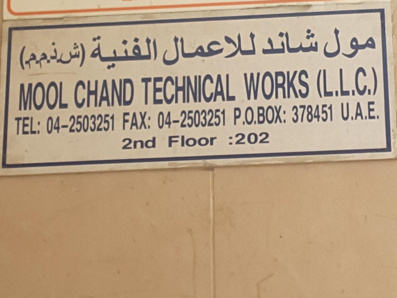 HiDubai-business-mool-chand-technical-works-home-handyman-maintenance-services-naif-dubai-2