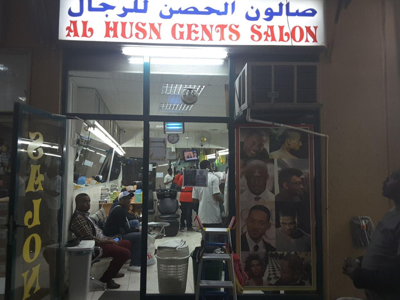 HiDubai-business-al-husn-gents-salon-beauty-wellness-health-beauty-salons-naif-dubai-3