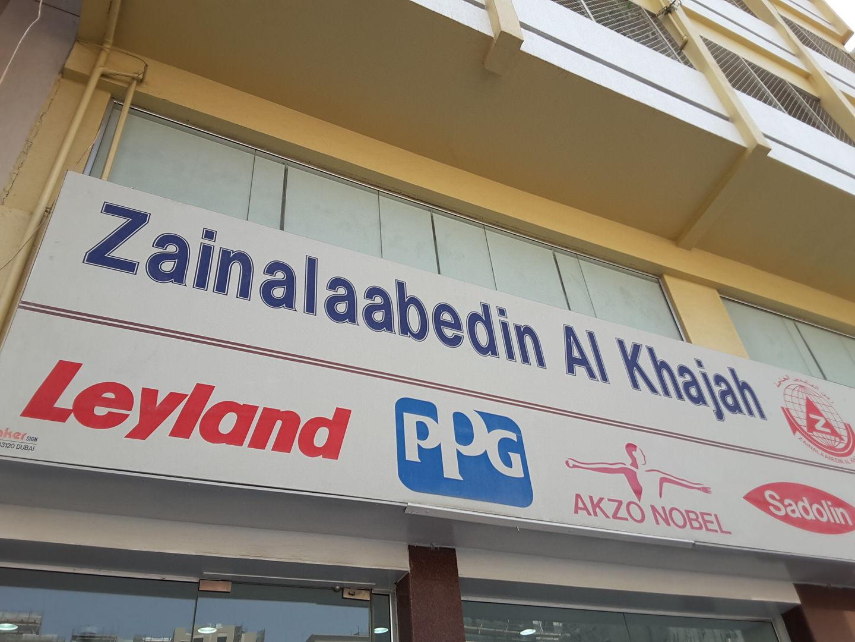 HiDubai-business-zain-al-aabedin-al-khajah-b2b-services-distributors-wholesalers-al-rigga-dubai-2