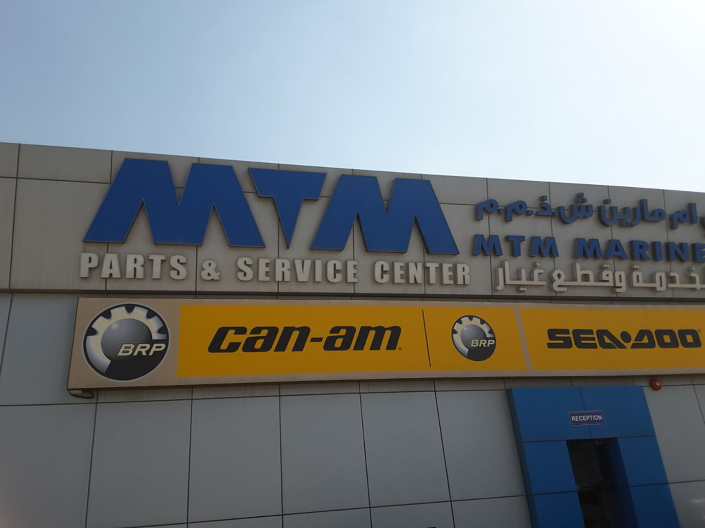 HiDubai-business-mtm-marine-service-transport-vehicle-services-car-assistance-repair-al-quoz-industrial-1-dubai-2