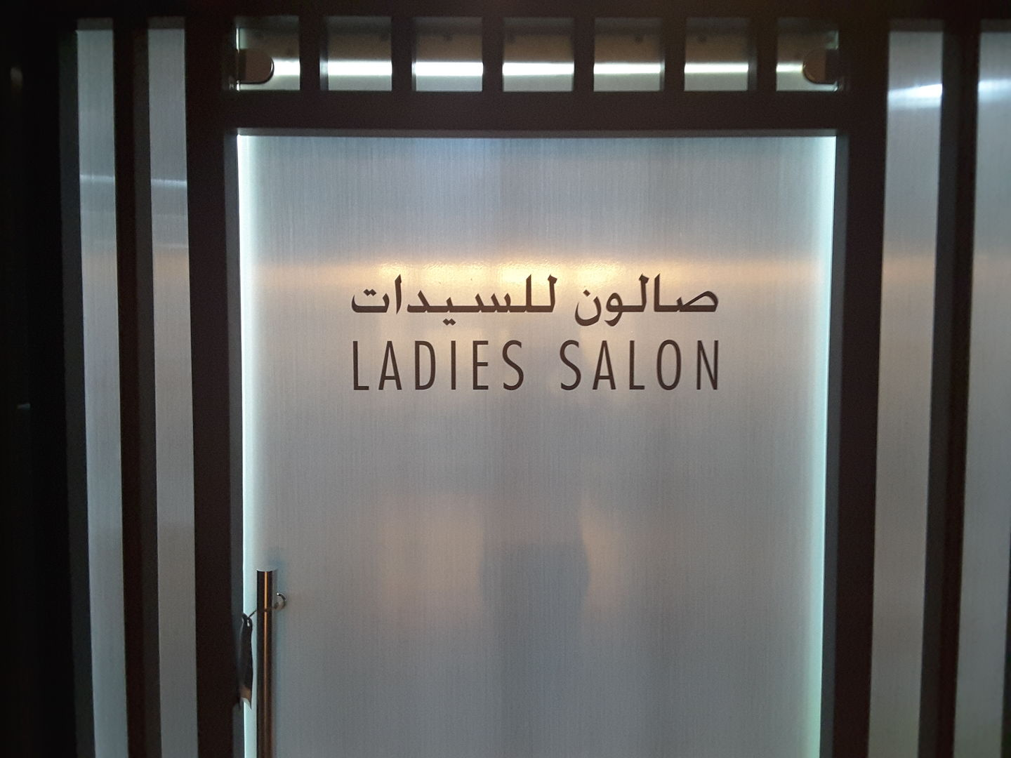 HiDubai-business-beauty-lounge-ladies-salon-beauty-wellness-health-beauty-salons-port-saeed-dubai-2