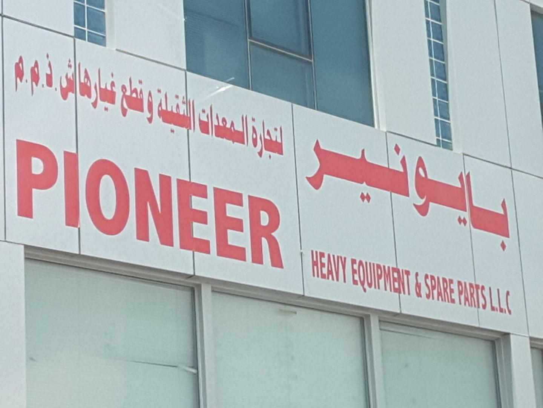 HiDubai-business-pioneer-heavy-equipment-spare-parts-construction-heavy-industries-heavy-equipment-machinery-nad-al-hammar-dubai-2