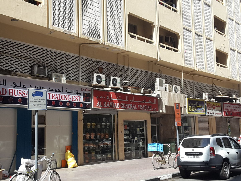 HiDubai-business-al-kamiab-general-trading-b2b-services-food-stuff-trading-al-buteen-dubai-2