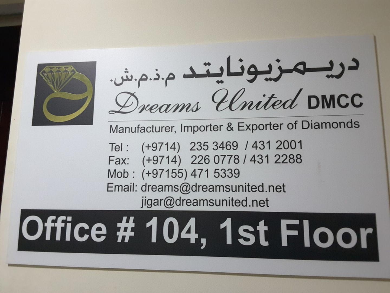 HiDubai-business-dreams-united-dmcc-b2b-services-distributors-wholesalers-al-daghaya-dubai-2