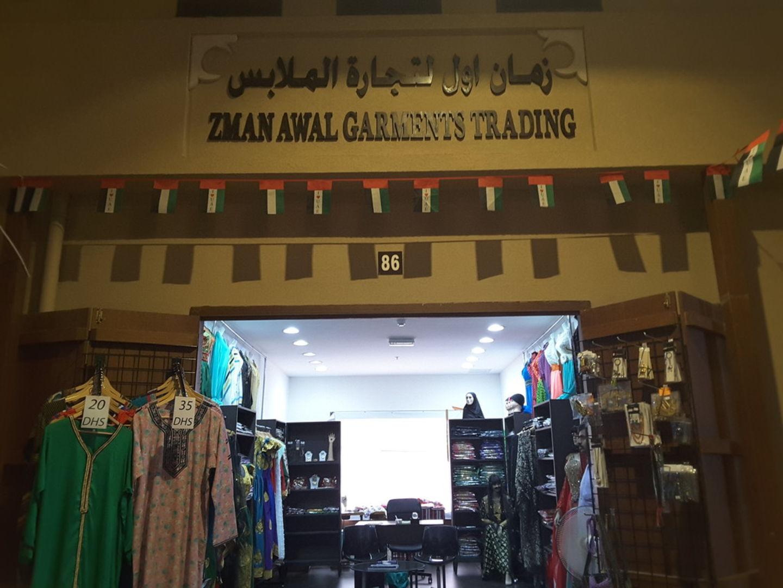 HiDubai-business-zman-awal-garments-trading-shopping-apparel-naif-dubai-5