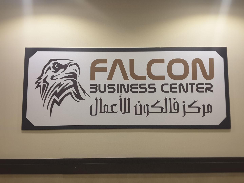 HiDubai-business-falcon-business-center-b2b-services-business-process-outsourcing-services-business-bay-dubai-2