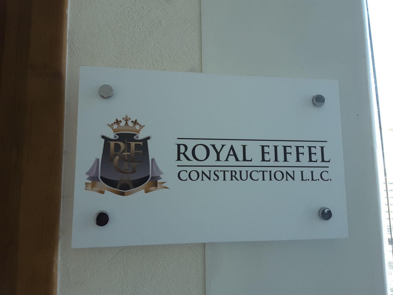 HiDubai-business-royal-eiffel-construction-construction-heavy-industries-construction-renovation-dubai-silicon-oasis-nadd-hessa-dubai-2