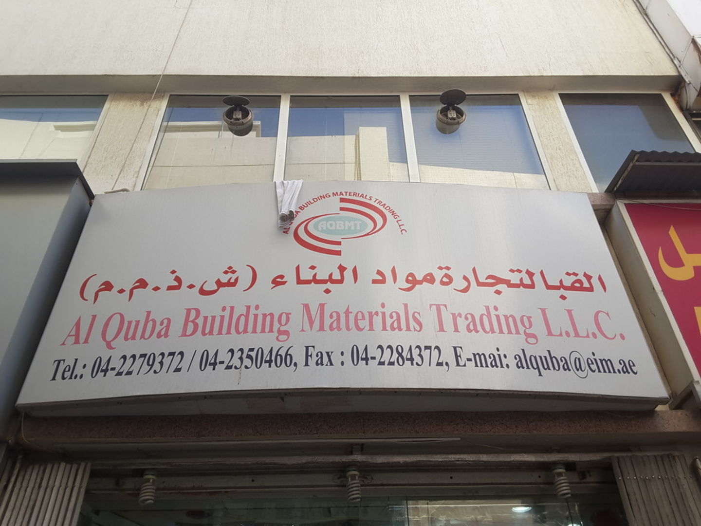 HiDubai-business-al-quba-building-materials-trading-b2b-services-construction-building-material-trading-naif-dubai-2