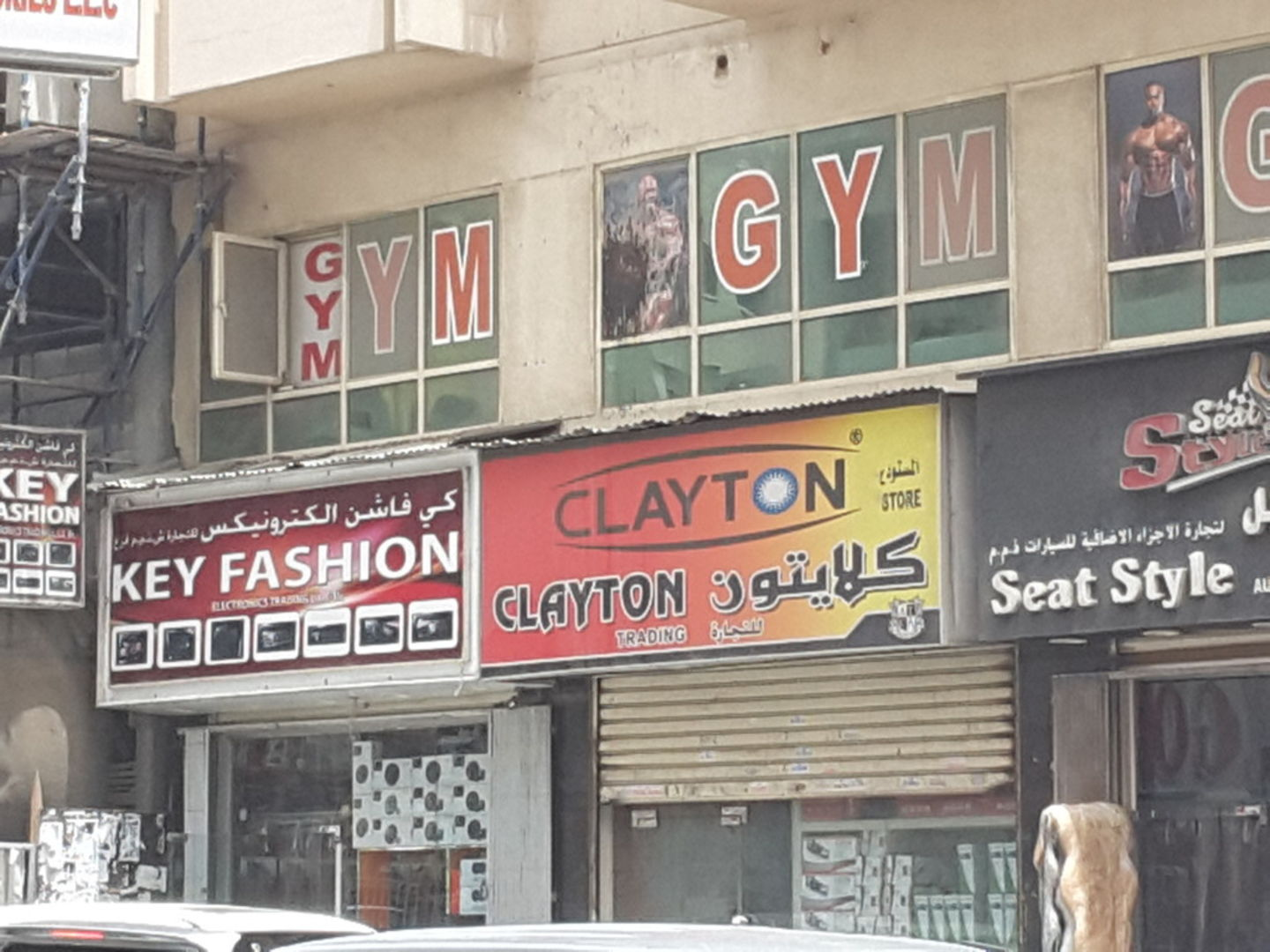 Walif-business-clayton-trading