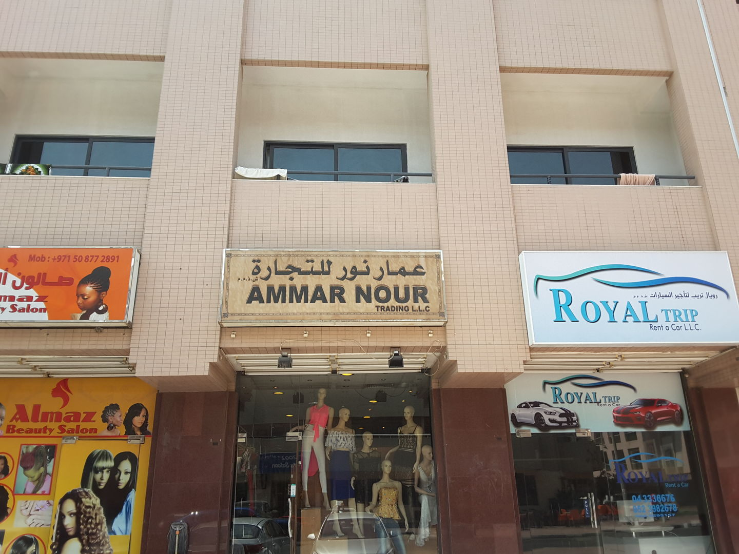 HiDubai-business-ammar-nour-trading-shopping-apparel-hor-al-anz-east-dubai-2