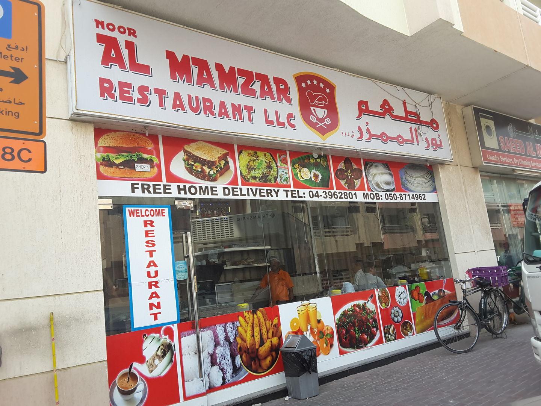 HiDubai-business-noor-al-mamzar-restaurant-food-beverage-restaurants-bars-al-karama-dubai-2