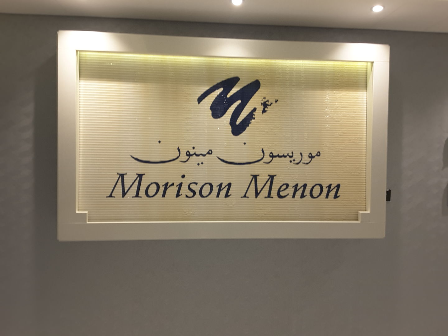 HiDubai-business-morison-menon-chartered-accountants-finance-legal-accounting-services-business-bay-dubai-2