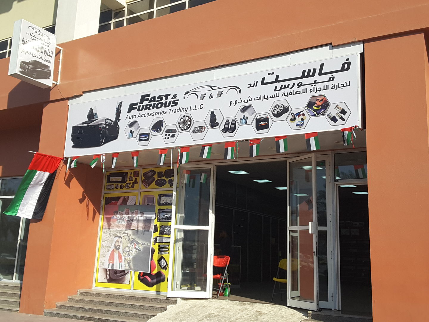 HiDubai-business-fast-and-furious-car-accessories-shopping-consumer-electronics-al-qusais-industrial-4-dubai-2