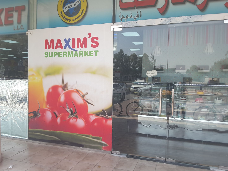 HiDubai-business-maxims-supermarket-food-beverage-supermarkets-hypermarkets-grocery-stores-al-raffa-al-raffa-dubai-2