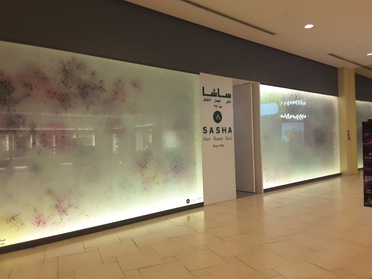 HiDubai-business-sasha-beauty-salon-beauty-wellness-health-beauty-salons-wafi-umm-hurair-2-dubai-2