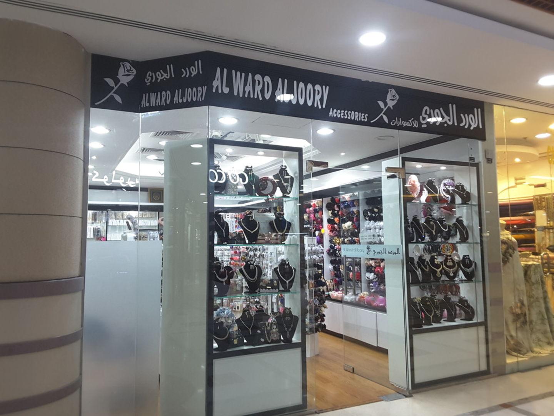 HiDubai-business-al-ward-al-joory-accessories-shopping-fashion-accessories-al-rashidiya-dubai-2