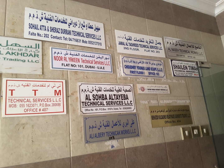HiDubai-business-noor-al-yakeen-technical-services-home-hardware-fittings-al-murar-dubai-2