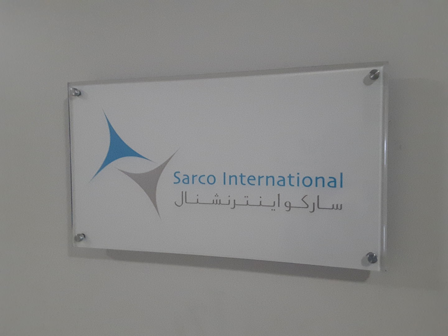 HiDubai-business-sarco-international-b2b-services-event-management-port-saeed-dubai-2
