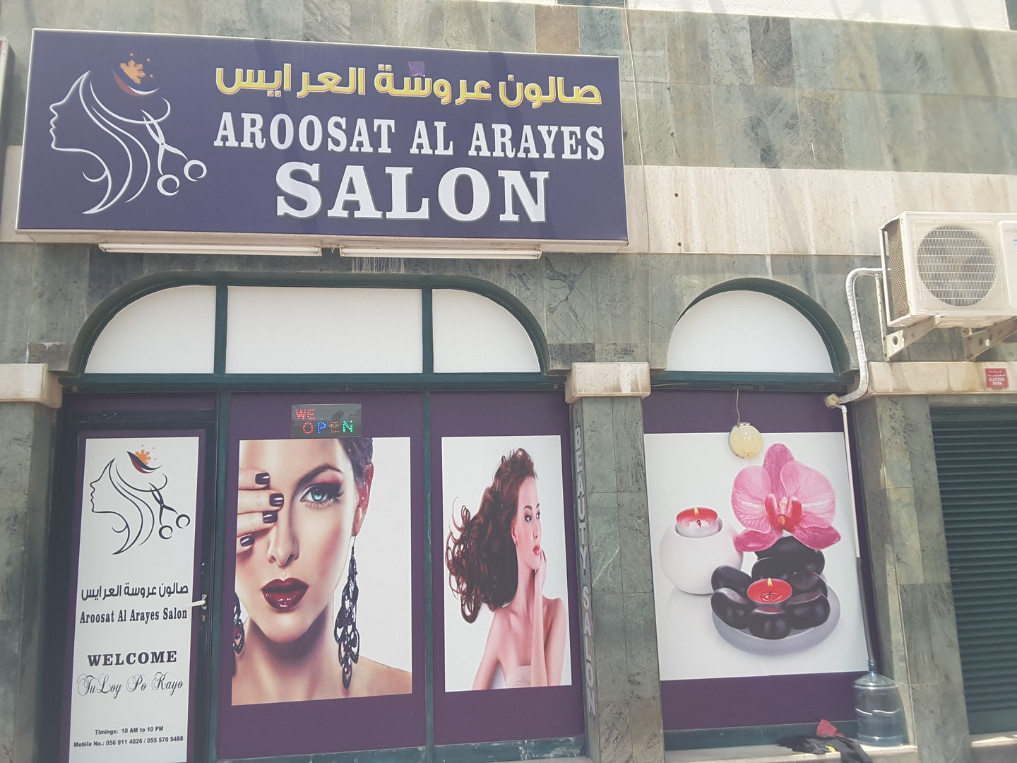 HiDubai-business-aroosat-al-arayes-salon-beauty-wellness-health-beauty-salons-al-karama-dubai-2