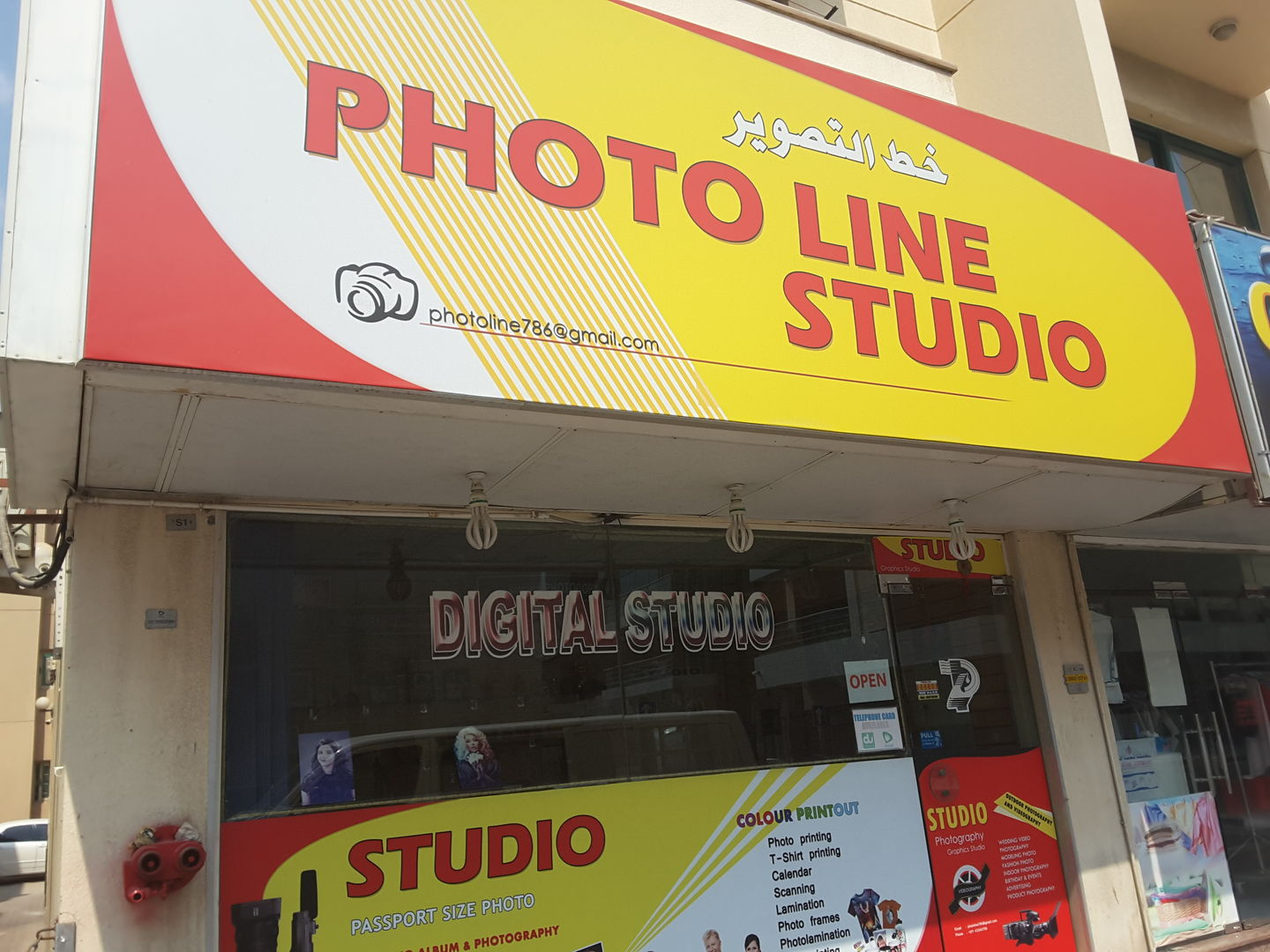 HiDubai-business-photo-line-vocational-services-art-photography-services-al-karama-dubai-2