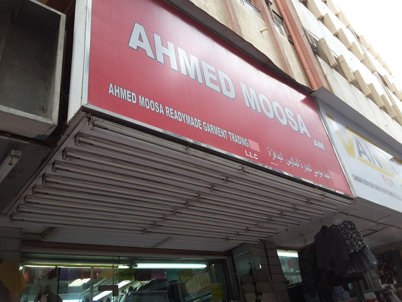 Walif-business-ahmed-moosa-readymade-garment-trading