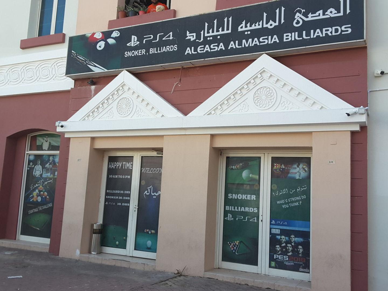 HiDubai-business-aleasa-almasia-billiards-leisure-culture-amusement-parks-arcades-international-city-warsan-1-dubai