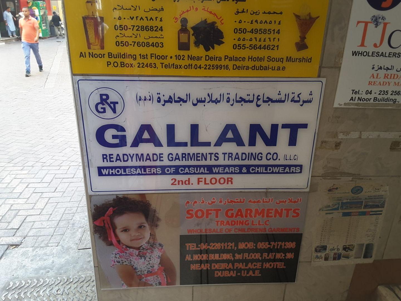 HiDubai-business-gallant-ready-made-garments-trading-shopping-apparel-al-muteena-dubai