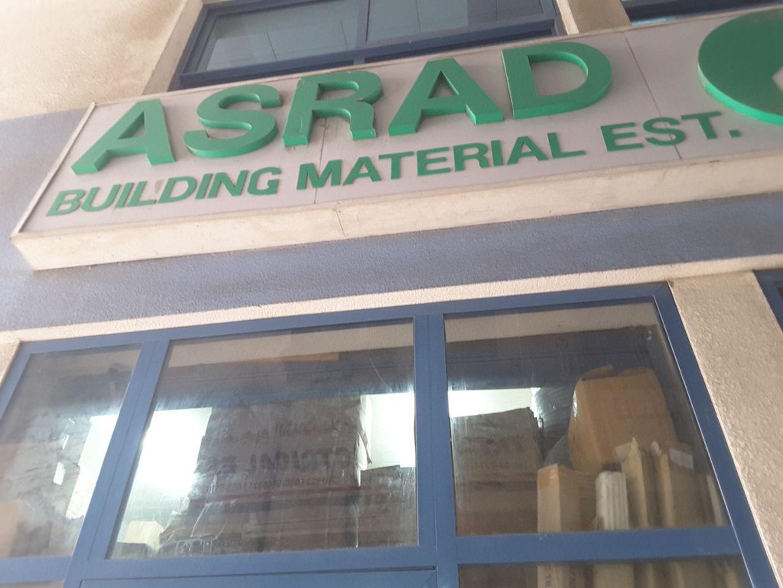 HiDubai-business-asrad-building-materials-home-hardware-fittings-naif-dubai-2
