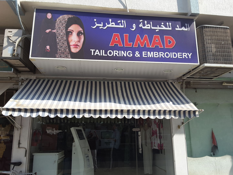 HiDubai-business-almad-tailoring-embroidery-home-tailoring-al-satwa-dubai-2