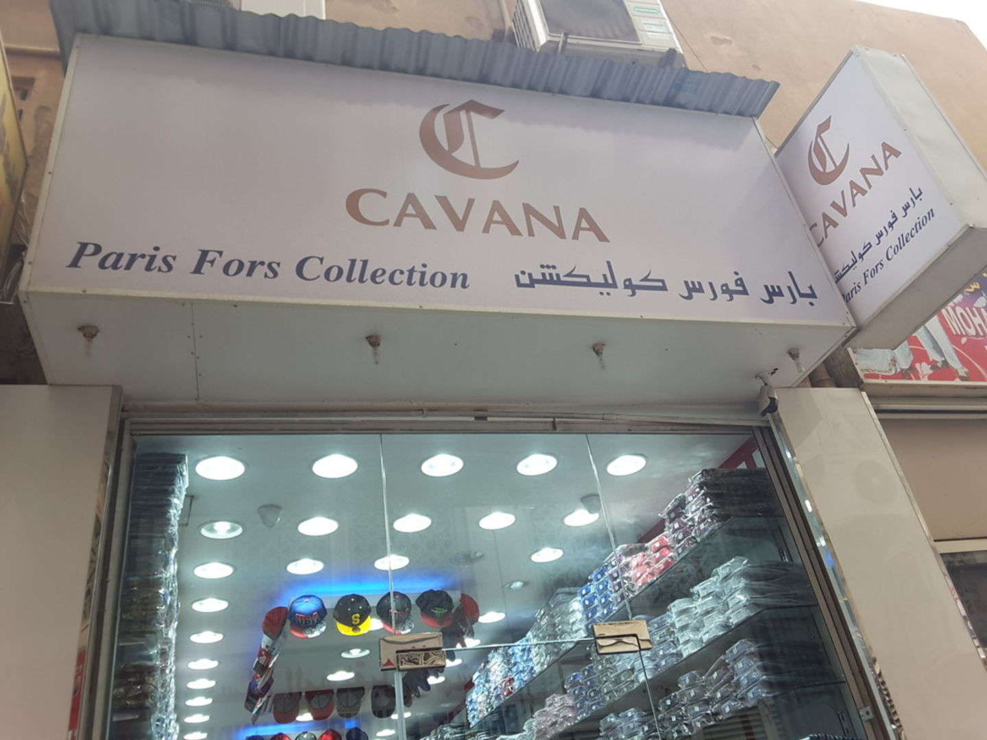 Walif-business-cavana